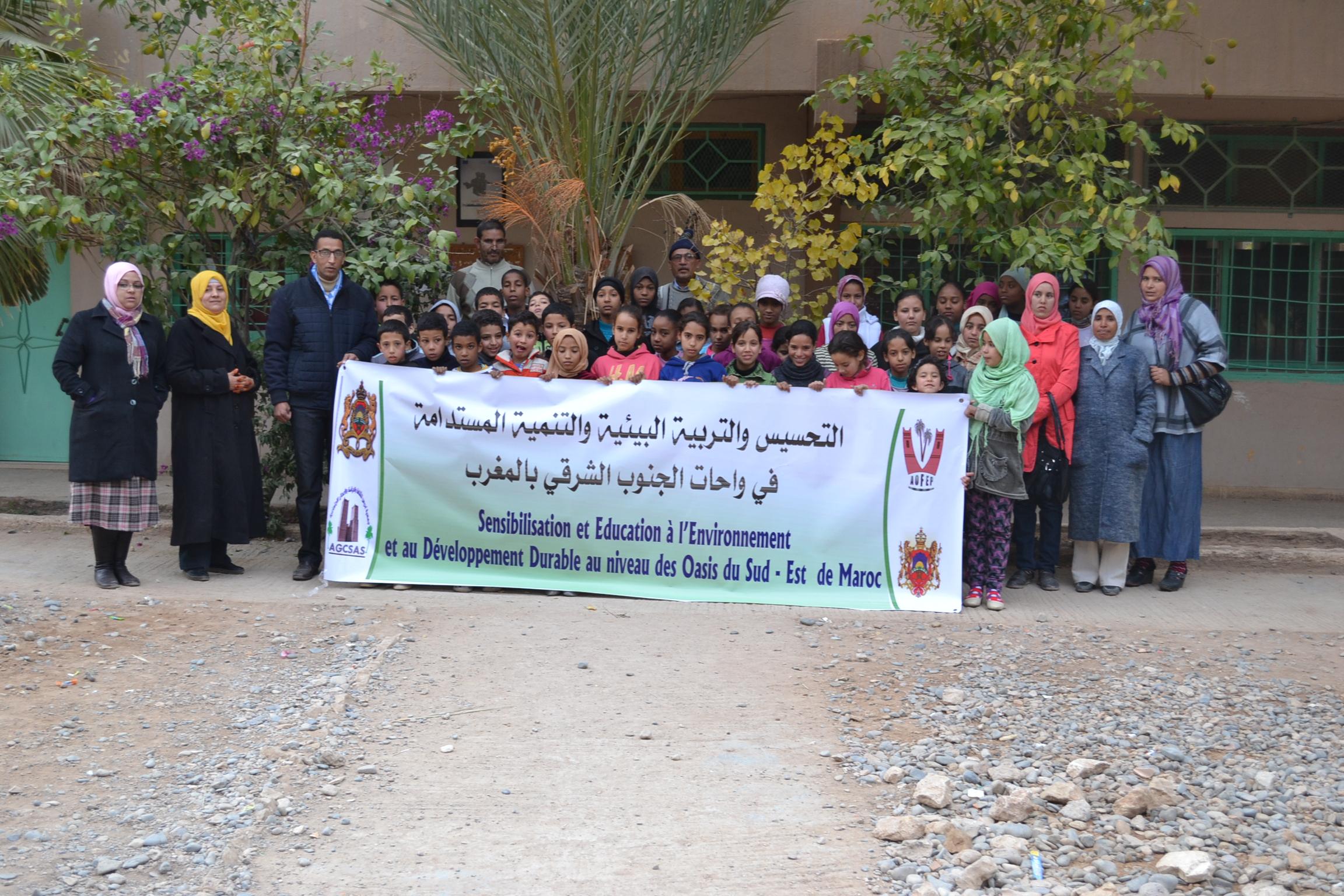 Education à l'environnement et au développement durable dans les oasis du sud est marocain